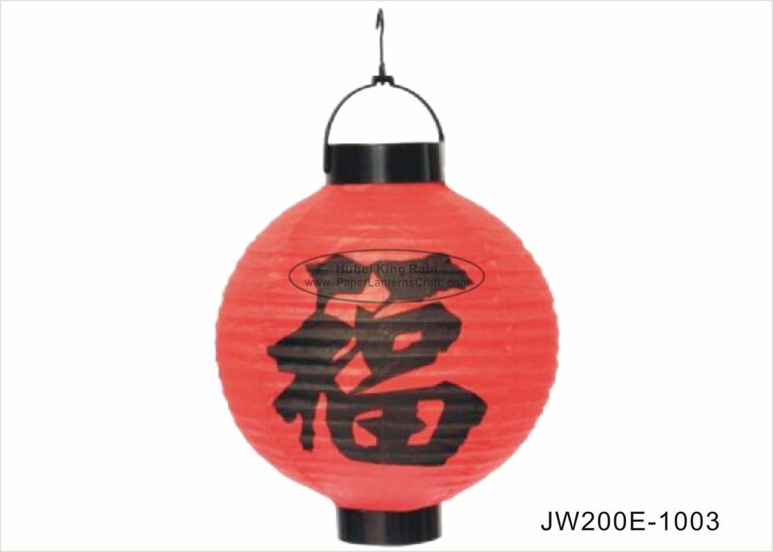 Personalized Chinese Paper Lanterns With Led Lights 20cm Hanging Decorative